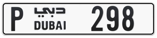 P 298 - Plate numbers for sale in Dubai