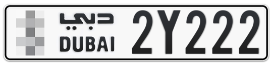 * 2Y222 - Plate numbers for sale in Dubai