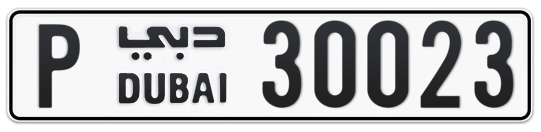 P 30023 - Plate numbers for sale in Dubai