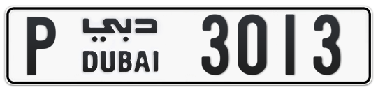 P 3013 - Plate numbers for sale in Dubai