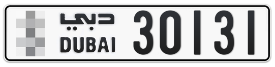 * 30131 - Plate numbers for sale in Dubai