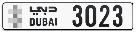 * 3023 - Plate numbers for sale in Dubai