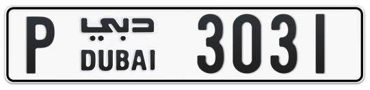 P 3031 - Plate numbers for sale in Dubai