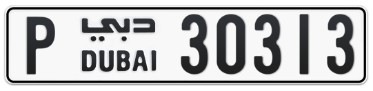 P 30313 - Plate numbers for sale in Dubai