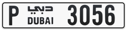 P 3056 - Plate numbers for sale in Dubai