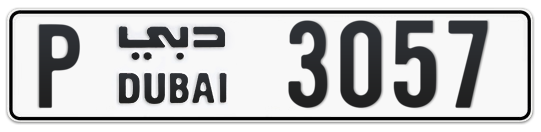 P 3057 - Plate numbers for sale in Dubai