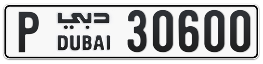P 30600 - Plate numbers for sale in Dubai
