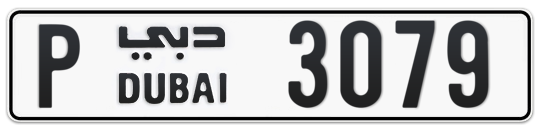 P 3079 - Plate numbers for sale in Dubai