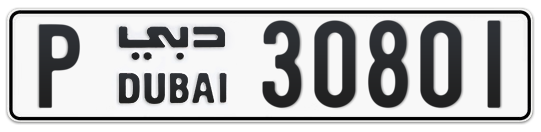 P 30801 - Plate numbers for sale in Dubai