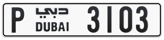 P 3103 - Plate numbers for sale in Dubai