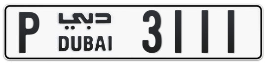 P 3111 - Plate numbers for sale in Dubai