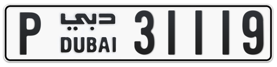 P 31119 - Plate numbers for sale in Dubai