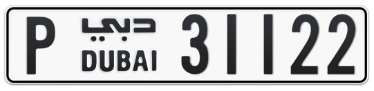 P 31122 - Plate numbers for sale in Dubai