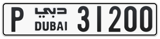 P 31200 - Plate numbers for sale in Dubai
