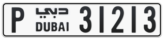 P 31213 - Plate numbers for sale in Dubai