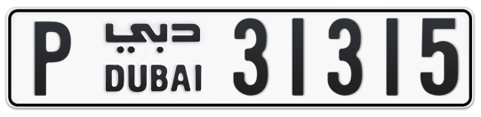 P 31315 - Plate numbers for sale in Dubai