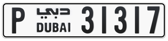 P 31317 - Plate numbers for sale in Dubai
