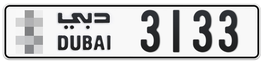 * 3133 - Plate numbers for sale in Dubai