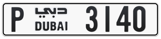 P 3140 - Plate numbers for sale in Dubai