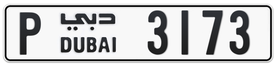 P 3173 - Plate numbers for sale in Dubai