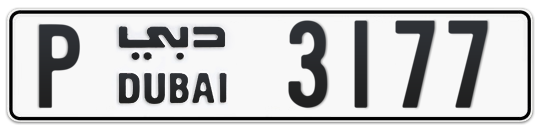 P 3177 - Plate numbers for sale in Dubai