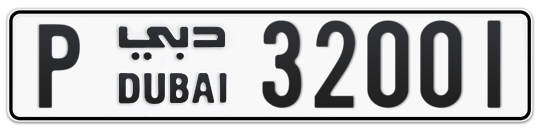 P 32001 - Plate numbers for sale in Dubai