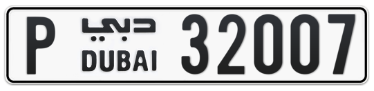 P 32007 - Plate numbers for sale in Dubai