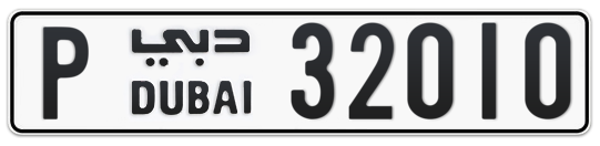 P 32010 - Plate numbers for sale in Dubai
