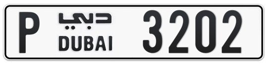 P 3202 - Plate numbers for sale in Dubai