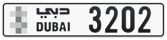 * 3202 - Plate numbers for sale in Dubai