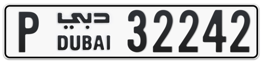 P 32242 - Plate numbers for sale in Dubai