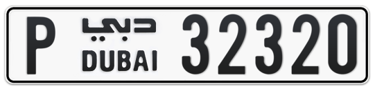 P 32320 - Plate numbers for sale in Dubai