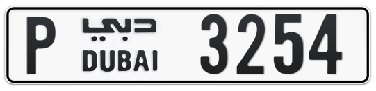 P 3254 - Plate numbers for sale in Dubai