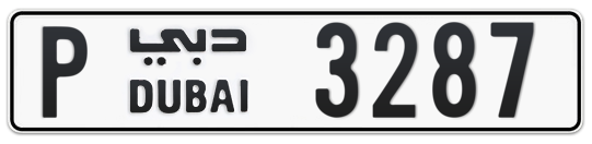 P 3287 - Plate numbers for sale in Dubai