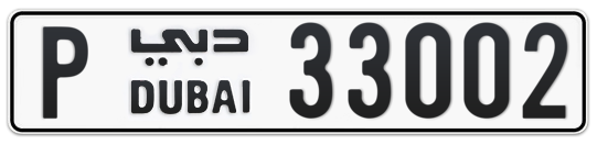 P 33002 - Plate numbers for sale in Dubai