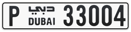 Dubai Plate number P 33004 for sale on Numbers.ae