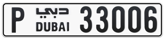 P 33006 - Plate numbers for sale in Dubai