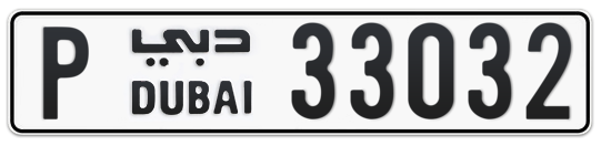 P 33032 - Plate numbers for sale in Dubai