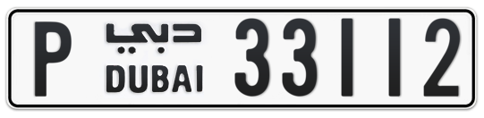 P 33112 - Plate numbers for sale in Dubai
