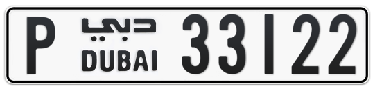 P 33122 - Plate numbers for sale in Dubai