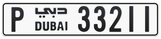 P 33211 - Plate numbers for sale in Dubai
