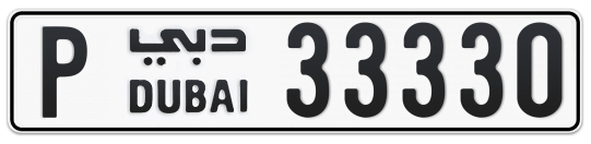 P 33330 - Plate numbers for sale in Dubai