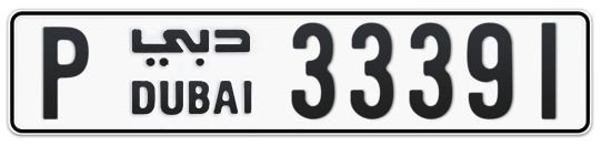 P 33391 - Plate numbers for sale in Dubai