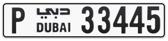 P 33445 - Plate numbers for sale in Dubai