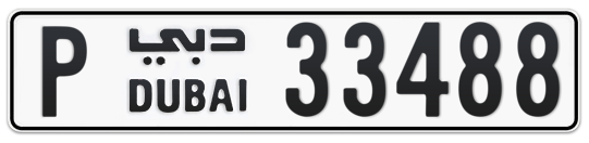 P 33488 - Plate numbers for sale in Dubai