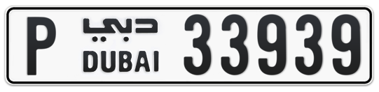 P 33939 - Plate numbers for sale in Dubai