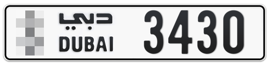 * 3430 - Plate numbers for sale in Dubai