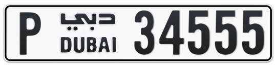 P 34555 - Plate numbers for sale in Dubai