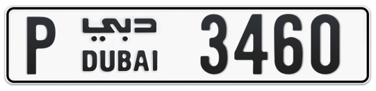 P 3460 - Plate numbers for sale in Dubai