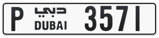 P 3571 - Plate numbers for sale in Dubai